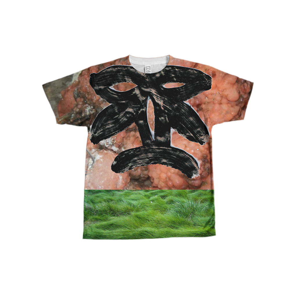 sad piure shirt
